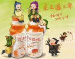 7g-zhonghefanying-chibi-162